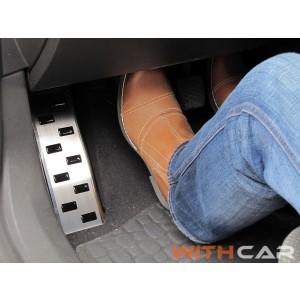 Zaščita naslona leve noge za Nissan NAVARA III / PATHFINDER III